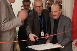 افتتاح أول مركز ثقافي فلسطيني في النرويج