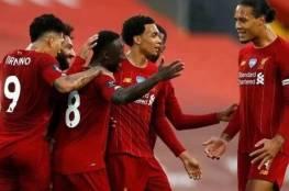 رسمياً .. ليفربول يعلن عن قميصه الثاني في الموسم الجديد