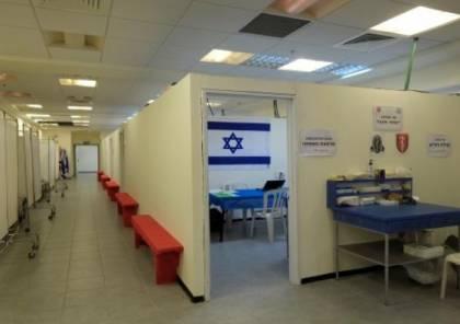 راديو إسرائيل يزعم : السلطة تسمح لمسؤوليها فقط بالعلاج في المستشفيات الإسرائيلية