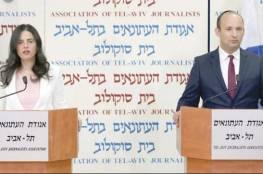 """إنهاء تحالف """"يمينا"""" الإسرائيلي"""