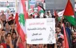 فلسطينيو لبنان