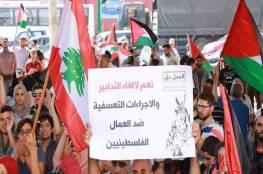 وزير العمل اللبناني: سأعمل على تعزيز وتوسيع العمالة الفلسطينية في البلاد