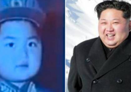 صور: تفاصيل غريبة عن طفولة زعيم كوريا الشمالية