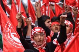 الشعبية: الأوضاع الحياتية والمعيشية في غزة تنذر بالانهيار والانفجار