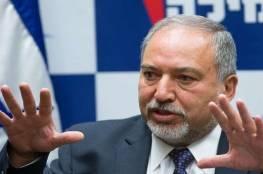 ليبرمان يطالب بعقد اجتماع طارئ لمناقشة التصعيد على حدود قطاع غزة
