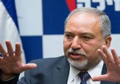 ليبرمان يطالب بفرض قانون عقوبة إعدام الأسرى الفلسطينيين