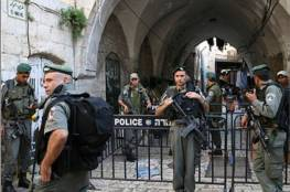 هآرتس تكشف: لهذا السبب أحرق مقدسيان مركز شرطة الاحتلال بالقدس