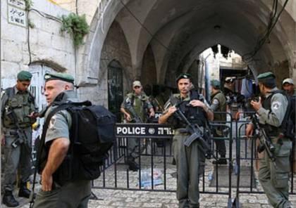 الاحتلال يوزع اخطارات هدم واخلاء أراضٍ في العيسوية لصالح حديقة تلمودية
