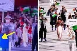 """CNBC"" الأمريكية تضع خارطة مجتزأة لفلسطين لدى دخول الوفد المشارك في ""أولمبياد طوكيو"" (صور وفيديوهات)"