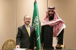 """""""المونيتور"""": """"سوفت بنك"""" المرتبط بالسعودية يستثمر بكثافة في """"إسرائيل"""""""