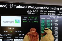 """تضخم في السوق السعودي مع صعود أسعار الغذاء بسبب """"القيمة المضافة"""""""