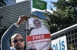 قضية خاشقجي.رجال أعمال أمريكيون يقاطعون مؤتمرا استثماريا في السعودية