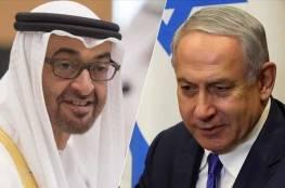 نتنياهو يزور غداً الإمارات و سيلتقي مع محمد بن زايد في أبو ظبي
