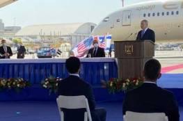 الإمارات تقدم طلبا رسميا لإنشاء سفارة في إسرائيل
