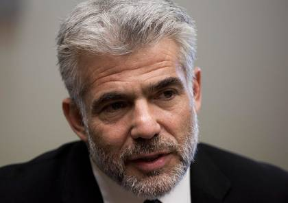 """تفاؤل لدى """"يش عتيد"""" لإمكانية تشكيل حكومة """"كتلة التغيير """"بإسرائيل"""