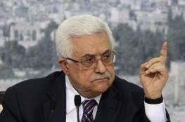 الرئيس يلقي خطابا هاما ظهر اليوم أمام الاجتماع الطارئ لوزراء الخارجية العرب