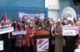 غزة: تظاهرة نسائية حاشدة منددة بتقليصات الأونروا