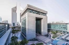 مركز دبي العالمي يعلن توقيع اتفاقية مع بنك هبوعليم الإسرائيلي