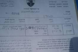 الاحتلال يخطر بهدم ٤ منازل في قرية بيرين شرق الخليل