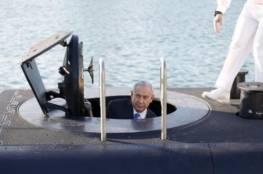 ضوء أخضر من ساعر لتشكيل لجنة تحقيق حكومية في قضية الغواصات
