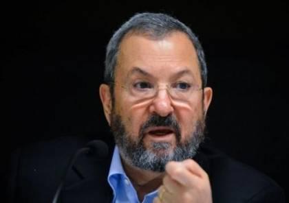 باراك يفتتح منشأة جديدة لتصنيع الحشيش في غلاف غزة