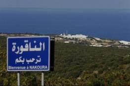 """مبعوث بايدن يبحث مع عون """"التوجهات المقبلة"""" لمفاوضات ترسيم الحدود مع إسرائيل"""