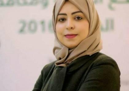 غدا محاكمة هاجر.. المركز الفلسطيني لحقوق الانسان يؤكد رفضه التام للمحاكمة