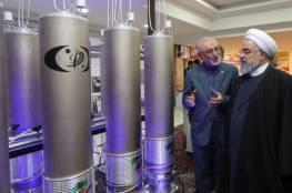 الطاقة الذرية الايرانية تبلغ الوكالة الدولية بالبدء بتخصيب 20% من اليورانيوم