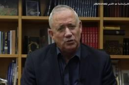"""فيديو.. غانتس يحدد مفتاح اقتصاد ومستقبل المنطقة: """"غزة والاسرى الإسرائيليين"""""""