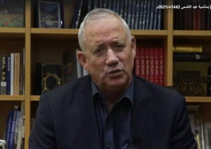 غانتس : ندرس كافة المعلومات حول فضيحة برنامج التجسس الإسرائيلي