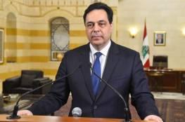 دياب: الفساد هزمني.. وهو الذي يتحكم بالدولة والمسؤول الأول عن انفجار مرفأ بيروت