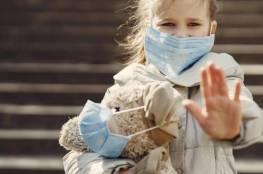 منظمة الصحة العالمية تنصح بارتداء الأطفال الكمامات من سن الـ12