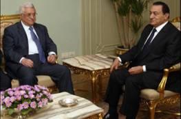 الرئيس يعزي بوفاة الرئيس المصري الأسبق محمد حسني مبارك