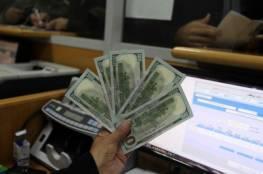 مرفق رابط الفحص .. غزة: البدء اليوم بصرف المنحة القطرية للأسر المحتاجة