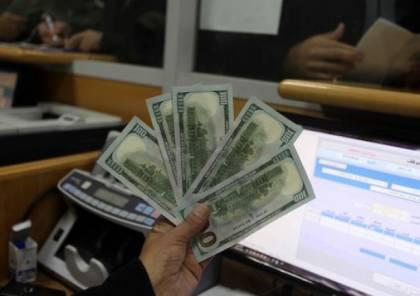 """بسبب """"كورونا"""".. البريد يتيح لموظفي غزة امكانية تحديد مكان وزمان استلام رواتبهم"""