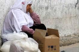 التنمية : سيتم البدء بتوزيع آلاف المساعدات للأسر الفقيرة في قطاع غزة