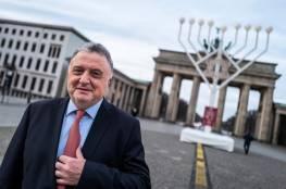 سفير إسرائيل في برلين يدعم اتفاقًا نوويًا موسعًا مع إيران