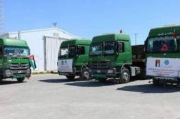 قافلة مساعدات من المملكة الأردنية تصل قطاع غزة