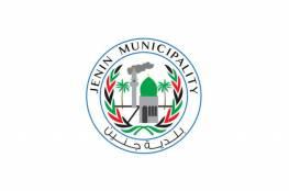"""بلدية جنين تتعهد بتوفير أرض لبناء مدرسة تابعة لـ""""الاونروا"""""""