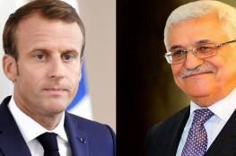 ماكرون للرئيس عباس: اتفاق الامارات مع اسرائيل سيدفع عملية السلام للأمام في المنطقة