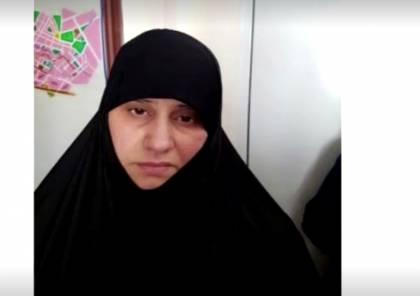 """مسؤول تركي: زوجة البغدادي كشفت """"الكثير من المعلومات"""" عن داعش"""