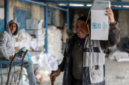 شمس: اليوم الدولي للقضاء على الفقر .. سياسات الاحتلال المسؤولة عن إفقار الفلسطينيين