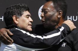 بيليه عن مارادونا: فقدت صديقا عظيما