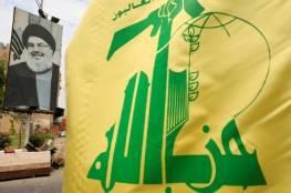 """الموساد الإسرائيلي: باسم """"القرض الحسن""""… هكذا يدير """"حزب الله"""" ميزانيته المالية في لبنان"""