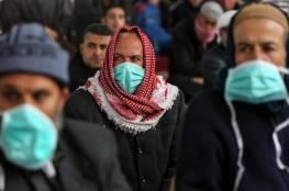 """غزة: وزارة الصحة تناشد العالم لمساعدتها بمواجهة """"كورونا"""""""
