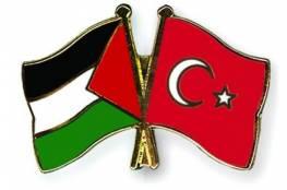 الحساسنة مجددا رئيسا لاتحاد رجال الأعمال الفلسطيني التركي