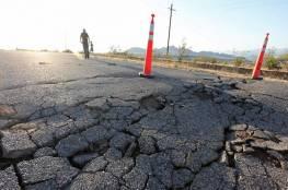الأردن: 140 هزة محلية و975 نشاطا زلزالياً خلال عام 2020
