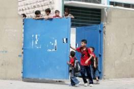 اجتماع مؤسساتي في مخيم بلاطة للحد من ظاهرة التسرب من المدارس