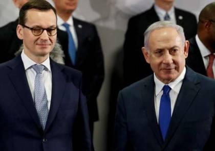 """بولندا تتوعد: ما زلنا ننتظر اعتذار """"إسرائيل"""" والا سنصعد ردنا"""