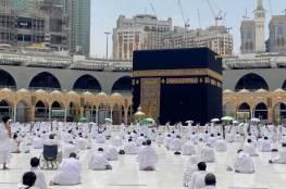 السعودية: منع المشاركين في أعمال الحج من أداء النسك